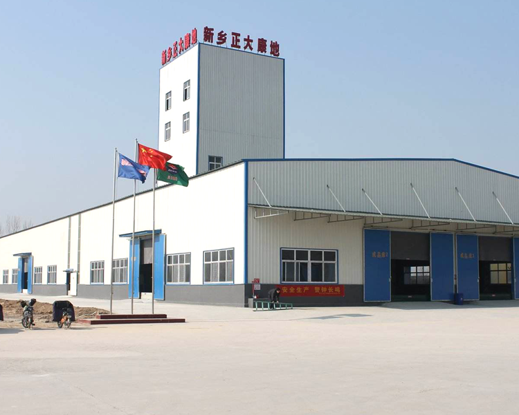10 tons of compound feed project per hour in Xinxiang
